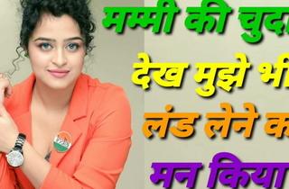 Mughe Bhi Man Kiya Lund Lene Ki Hindi Sexy Story Kahani