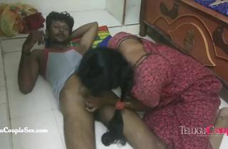 telugu townsperson couple slyly gloom shagging apropos erotic desi wife