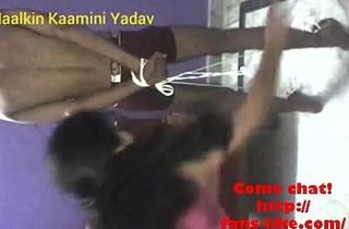 Indian Femdom Goddess Kaamini Yadav Tanning Videoindianindian